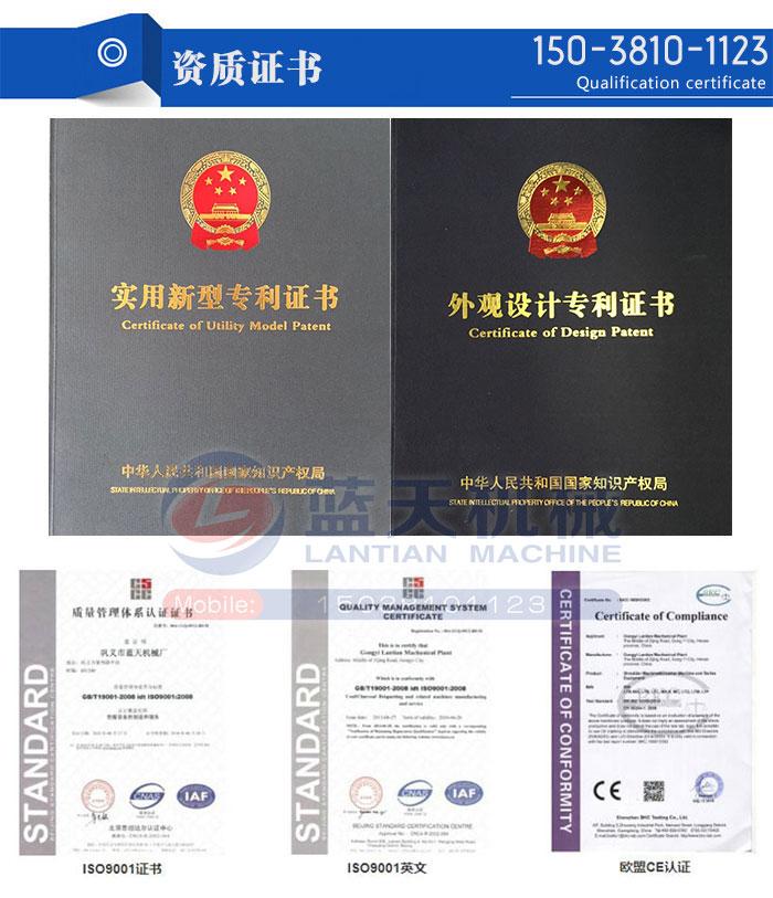 zi质证书