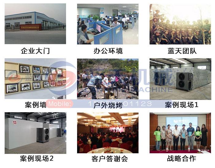 大xing蔬cai牛牛在线游戏机企业风采
