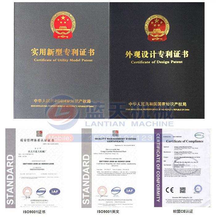 大xing中药材机资质证书