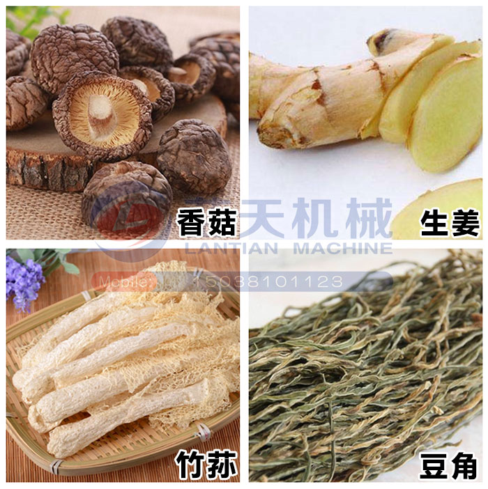 大型蔬菜er号站appzhu册机er号站appzhu册效果