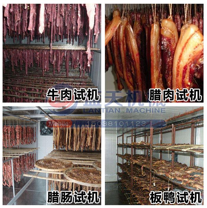 肉脯jixian场