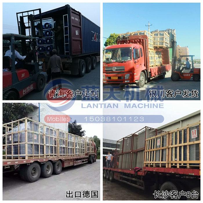 大型zhongyao材er号站appzhuce机发货xian场